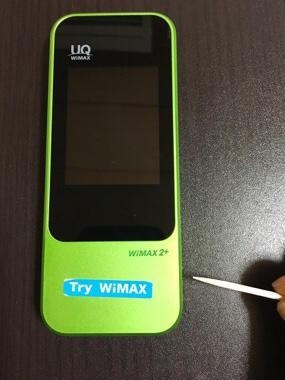 Try WiMAXをiPhoneで設定する方法!届いて初期化してすぐ使える