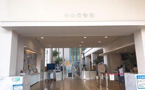 川口市立中央図書館の自習室(学習席)、パソコンの利用と混雑状況について