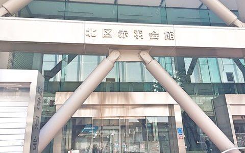 東京都北区赤羽図書館で自習はできるか?パソコンは電源ありで使用可