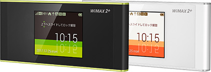 Try WiMAXの機種について体験談。最新機種は利用できない!?