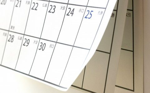 SPACE Wi-Fi料金の詳細!初月の日割り料金と解約月の料金