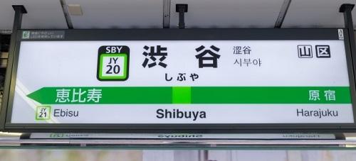 Broad WiMAX 渋谷の店舗受取サービスの申し込み方法と体験談レビュー
