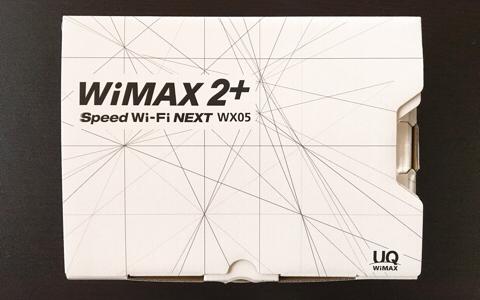 WiMAXのWX05の充電器は必要か?TypeCのケーブルは同梱されてる